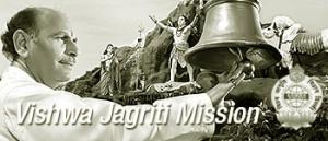 Sudhanshu Ji Maharaj | Vishwa Jagriti Mission