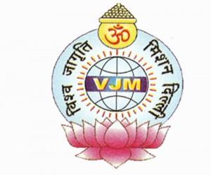 Vishwa Jagriti Mission logo
