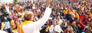 Sudhanshu Ji Maharaj | Vishwa Jagriti Mission | In Public