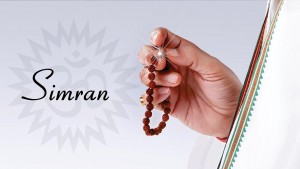 Sudhanshu Ji Maharaj | Vishwa Jagriti Mission | Simran