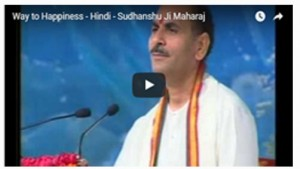 Sudhanshu Ji Maharaj   Vishwa Jagriti Mission   video