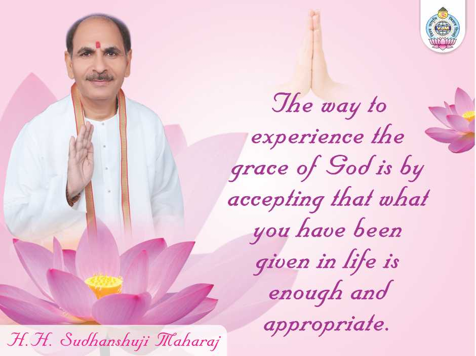 Thoughts | Sudhanshu Ji Maharaj