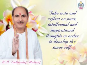 Sudhanshu Ji Maharaj | Quote | Vichar | Wallpaper