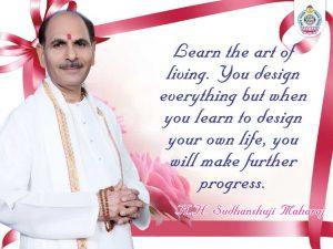 Sudhanshu Ji Maharaj   Quote   Vichar   Wallpaper