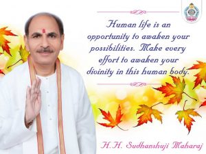 Sudhanshu Ji Maharaj | Quote | Vichar | Wallpaper