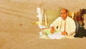Sudhanshu Ji Maharaj   Vishwa Jagriti Mission   Wordsmith