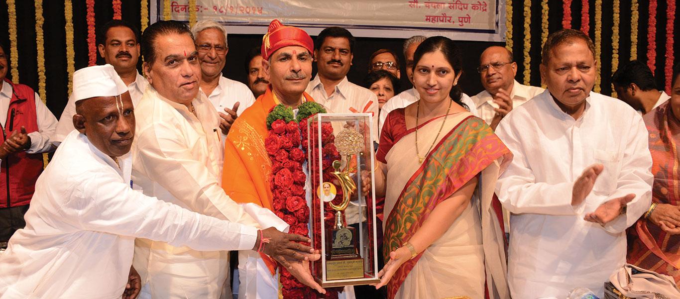 Awards 2015 Sudhanshu Ji Maharaj