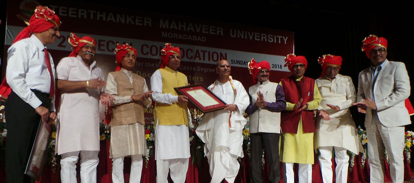 Teerthanker Mahaveer University Moradabad | Sudhanshu Ji Maharaj | Doctor of Letters