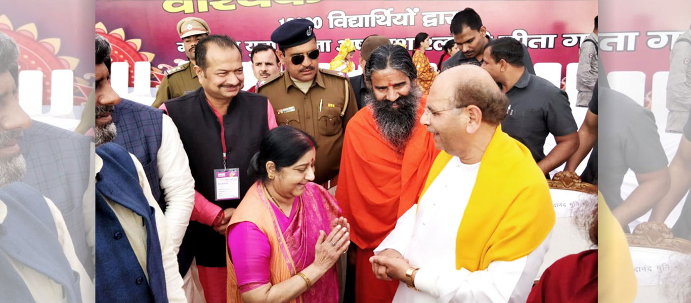 Sushma Swaraj Sudhanshuji Maharaj | Vishwa Jagriti Mission